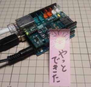 やっと解決!Arduino Ethernet Shield2(シールド2)通信!