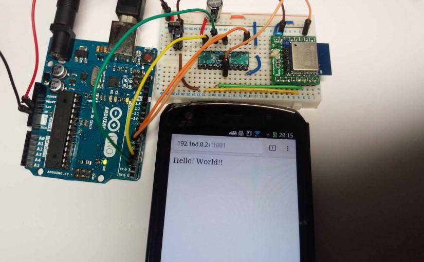 WROOM と Arduino で ブラウザ に Hello World を表示させてみました