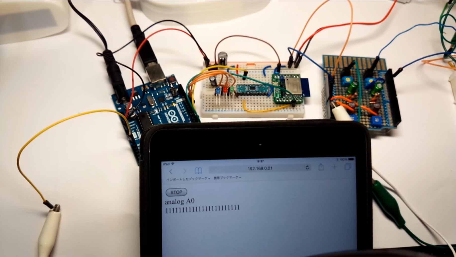 WROOM(ESP8266)でServer-Sent Events を使って、iOSのSafariにリアルタイムストリーミングメーター表示できました。