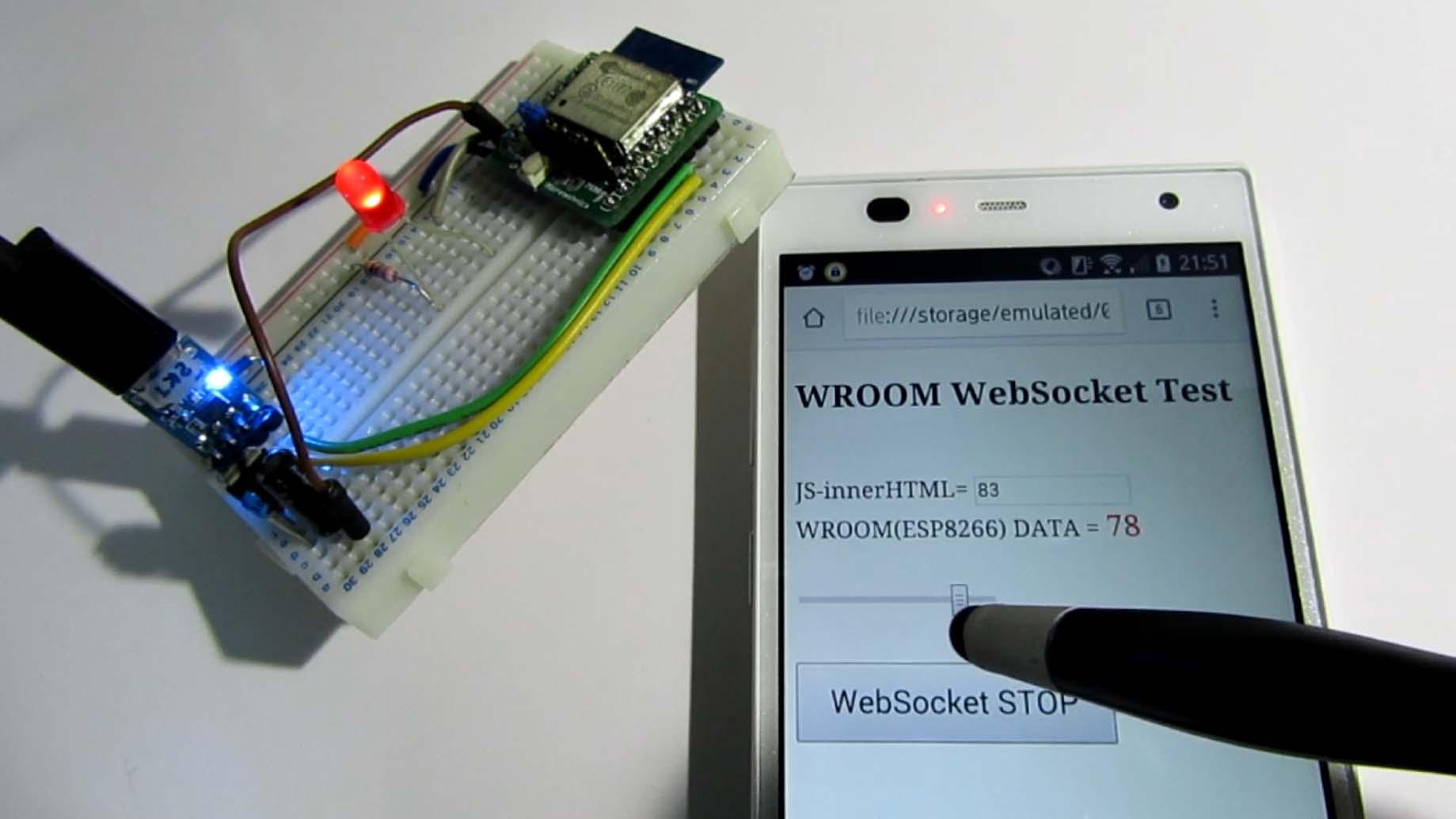ついに WebSocket 通信が Arduino 化した WROOM で出来た