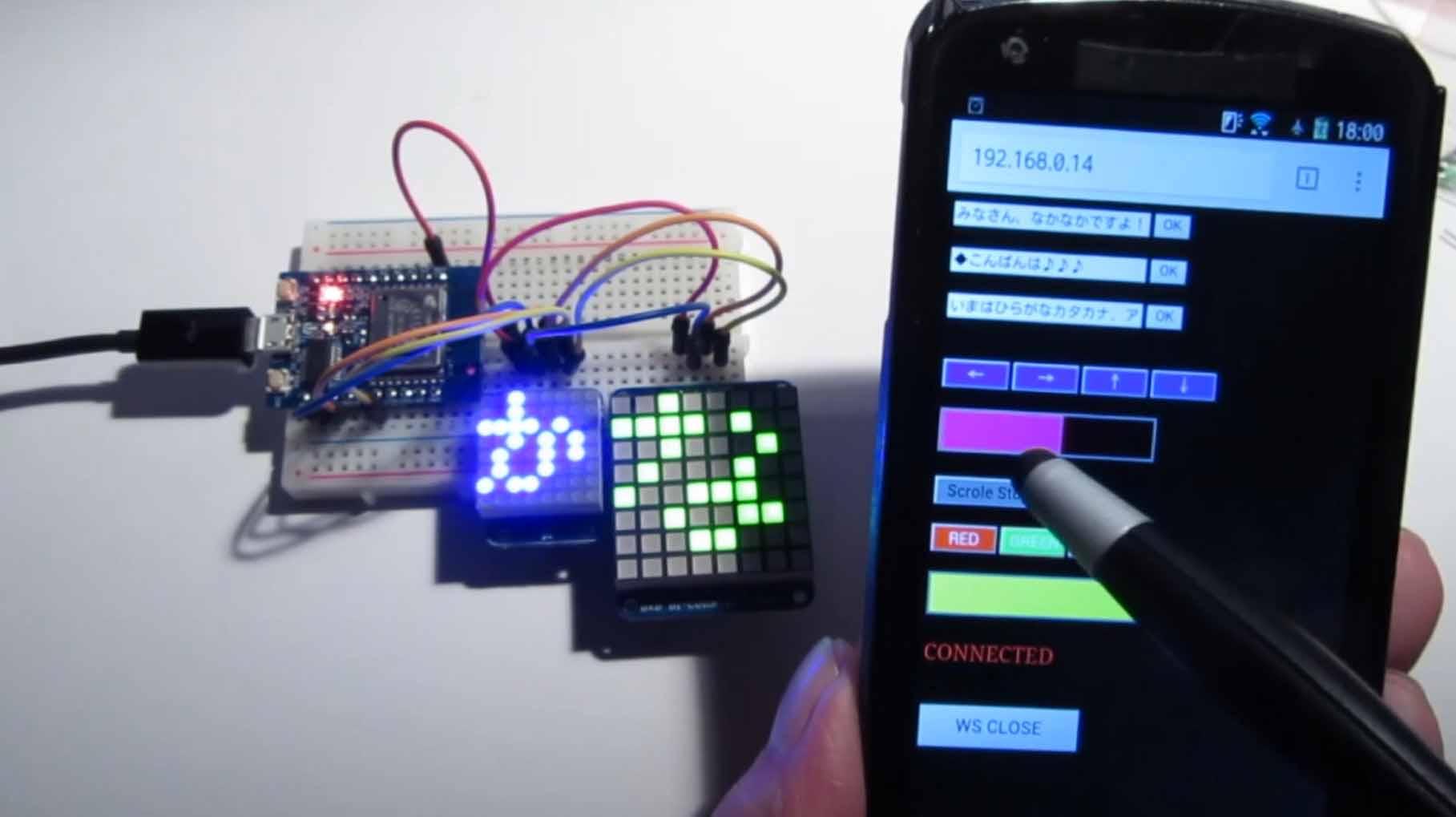 LEDマトリックスに平仮名カタカナをスクロールさせ、スマホからリアルタイム制御してみました