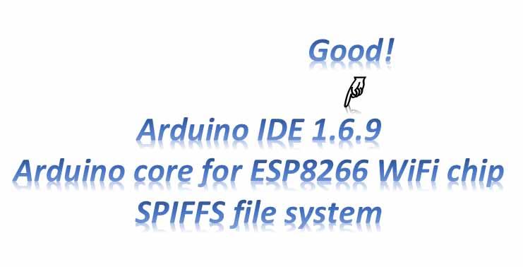 Arduino IDE 1.6.9 で ESP-WROOM-02 開発、SPIFFSファイルシステム、Timeライブラリ等の注意点