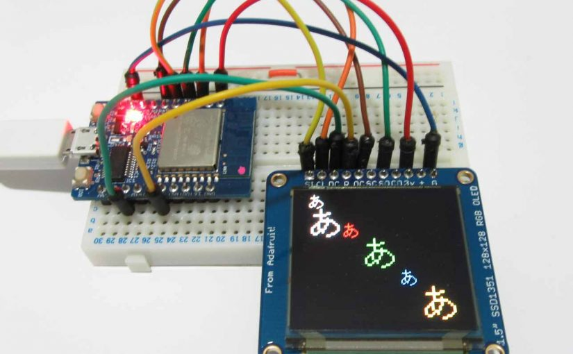 ESP-WROOM-02 ( ESP8266 ) で Adafruit OLED ( SSD1351 )をライブラリ無しで使う方法を解説