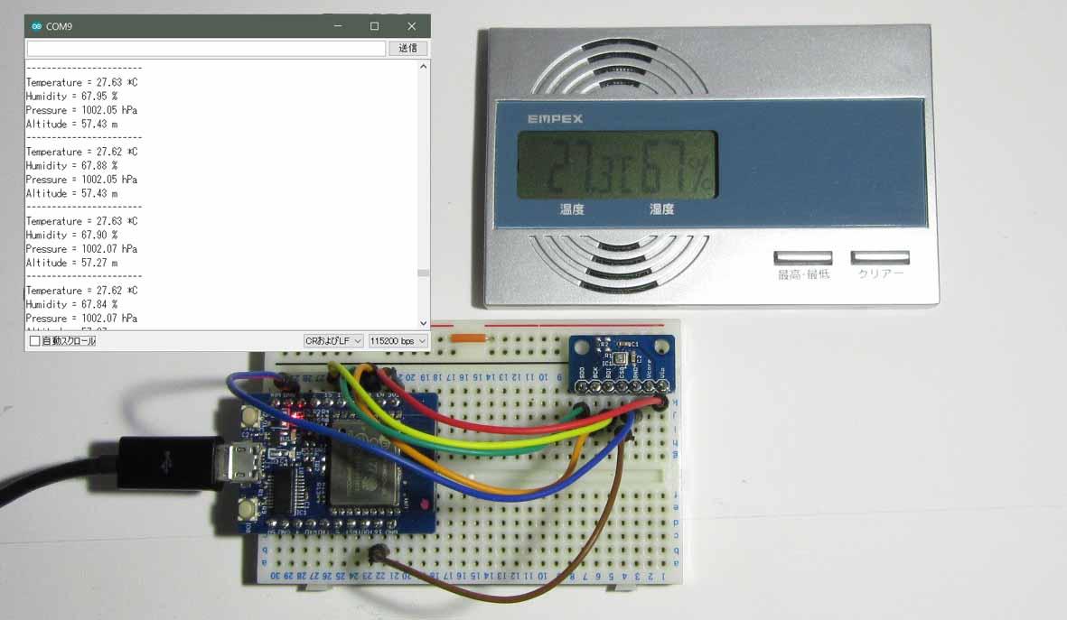 BME280 搭載、温度・湿度・気圧センサーを SPI で動かしてみた( ESP-WROOM-02 ( ESP8266 )使用)