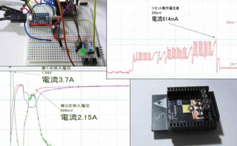 ESP-WROOM-32 (ESP32) の 電流 測定 その2