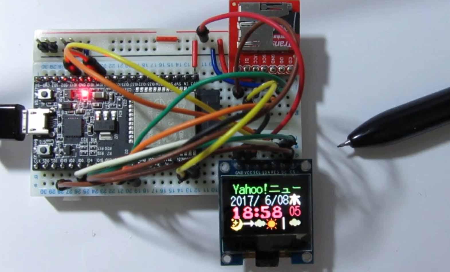 ESP32 と 有機EL SSD1331 で Yahoo News 、 天気予報 、 NTP 時計 Wi-FI ガジェットを作ってみた