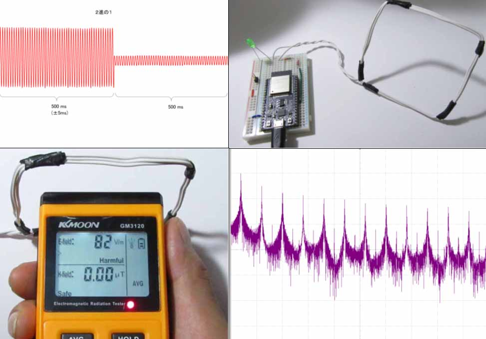 ESP32 の GPIO から 疑似的に 日本標準電波 JJY を出してみる実験、第1弾