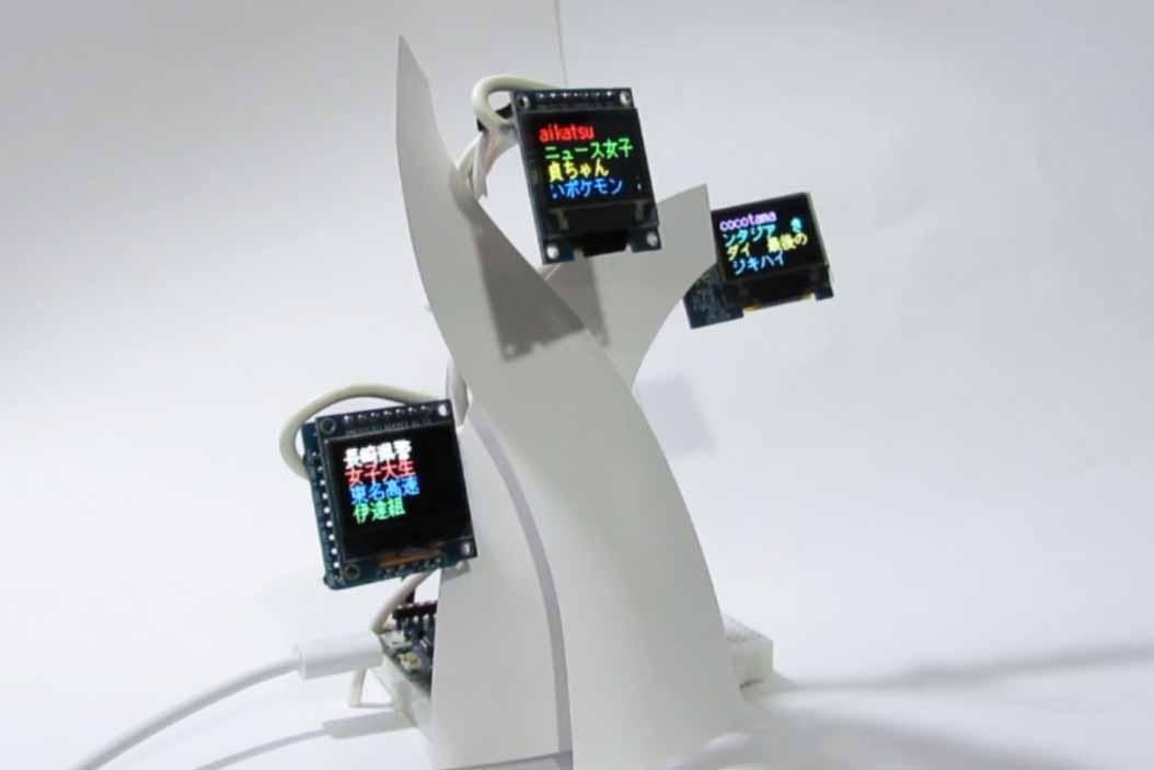 Arduino – ESP32 で、3つの SPI 通信 OLED ディスプレイ に Twitter Trend データを 表示させてみた