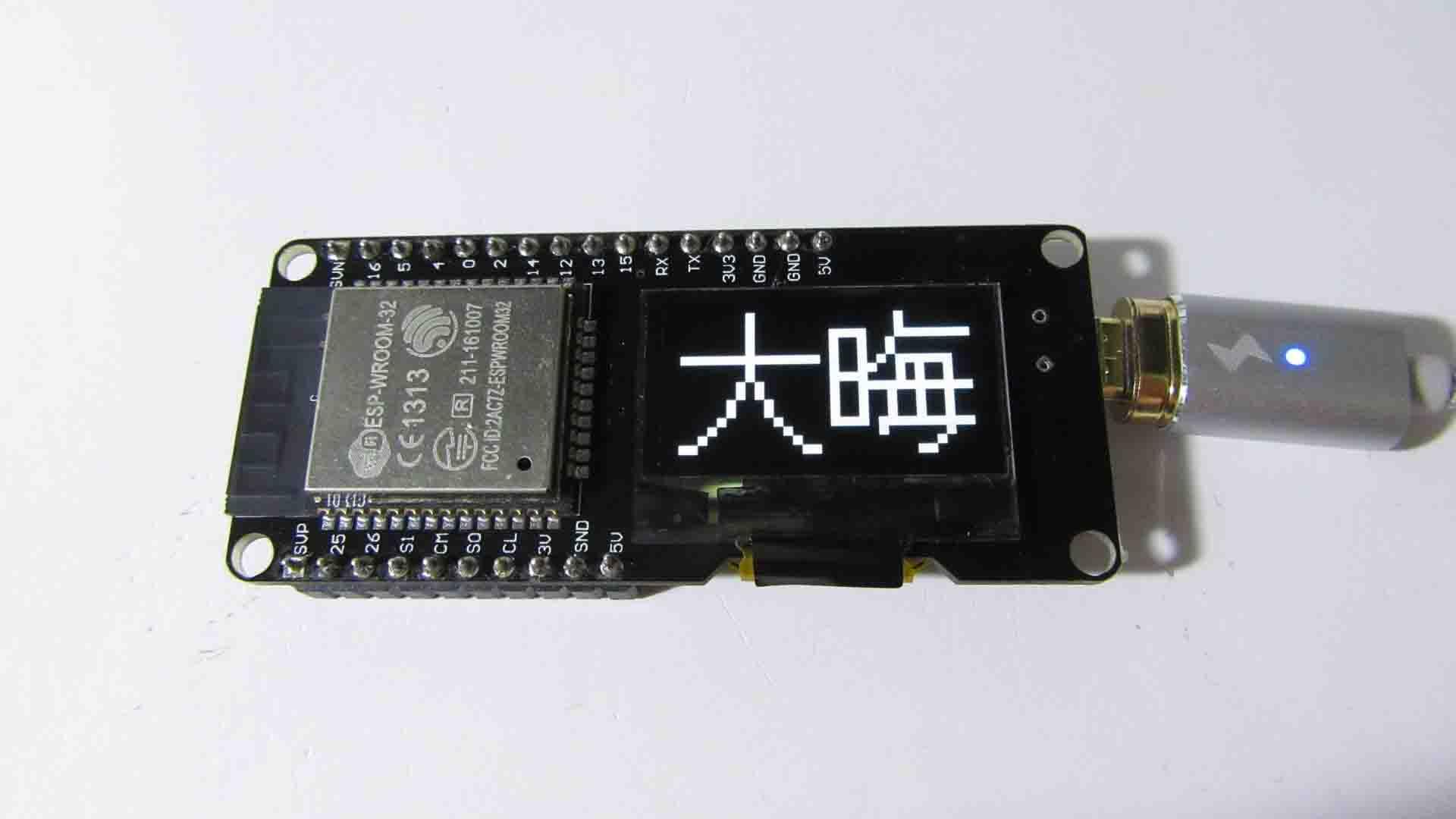 ESP32 で I2C OLED SSD1306 に東雲フォントを4倍角で表示させてみた