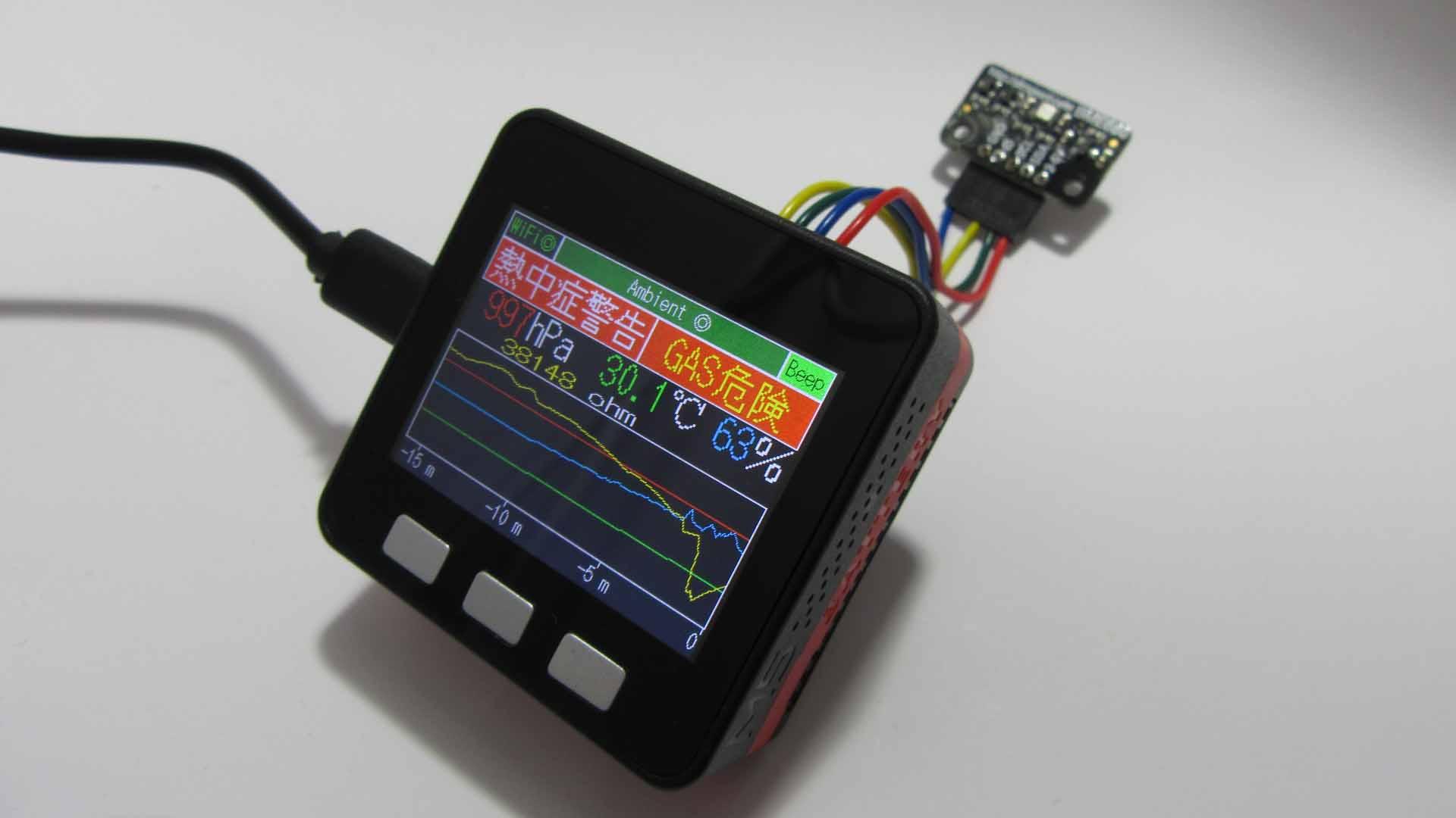 M5Stack と BME680 でガス報知器(アラーム)および気圧・温湿度グラフで「熱中症」警告表示器を作ってみた
