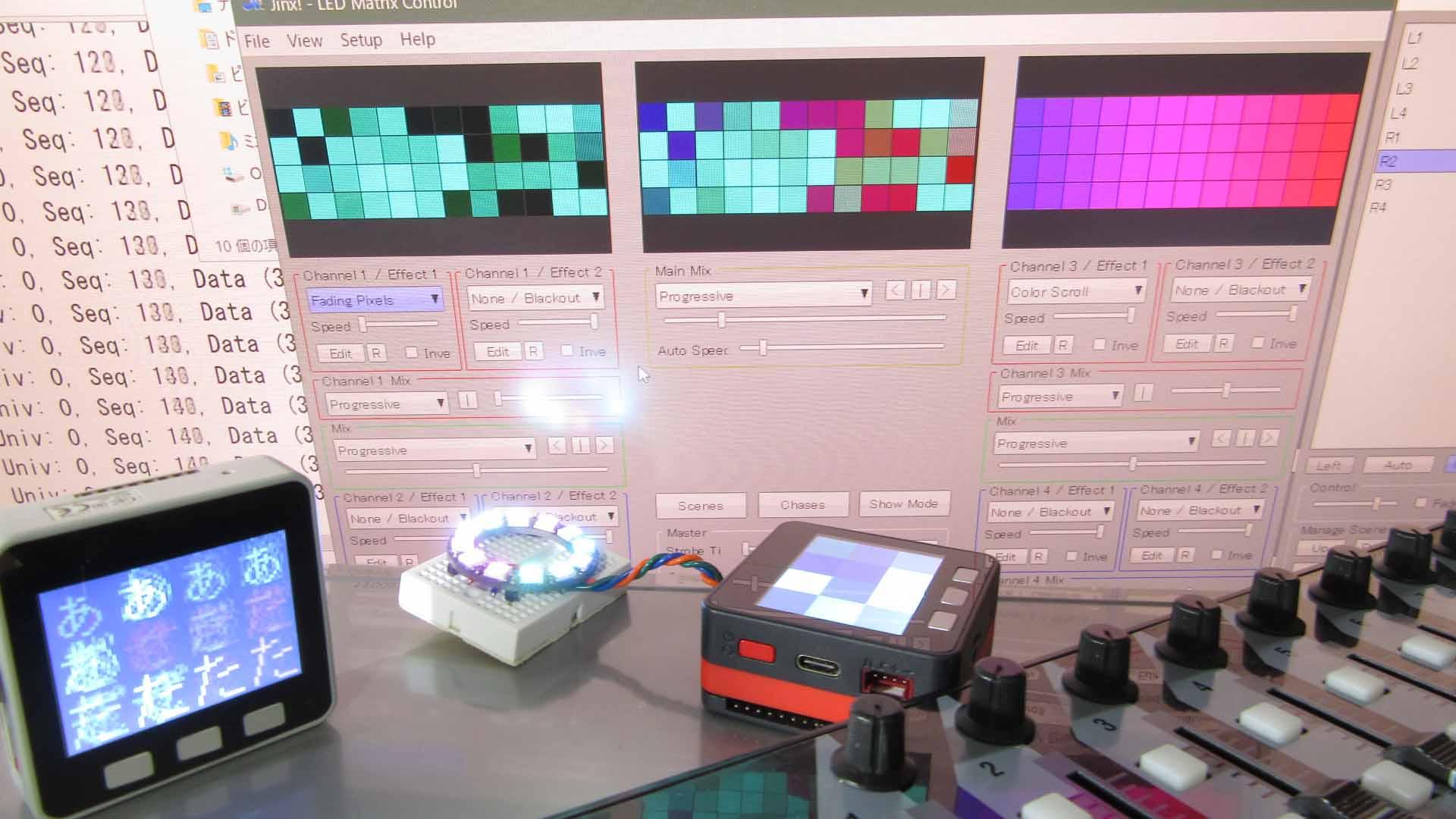 M5Stackと NeoPixel で Art-Net DMX を使った LED エフェクト実験