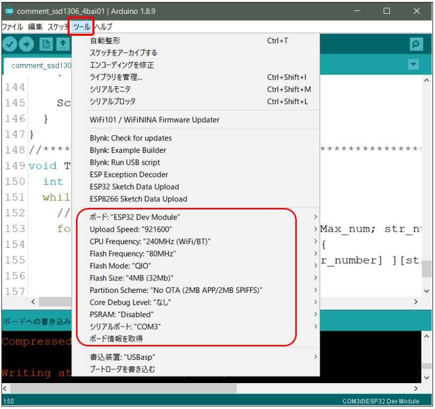 arduino_esp32_102_board01.jpg