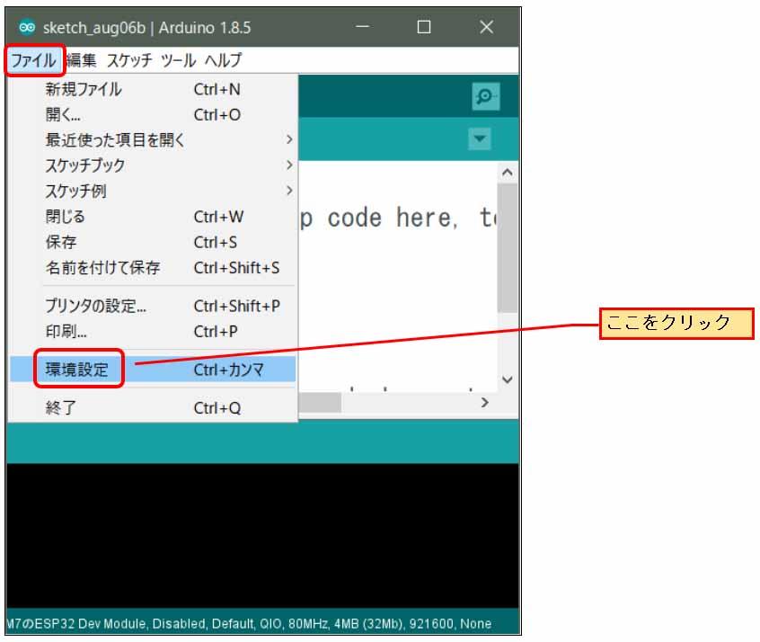arduino_esp32_stable03.jpg