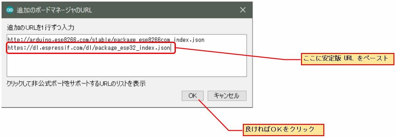 arduino_esp32_stable05.jpg