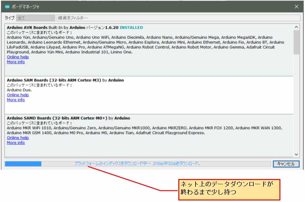arduino_esp32_stable07.jpg