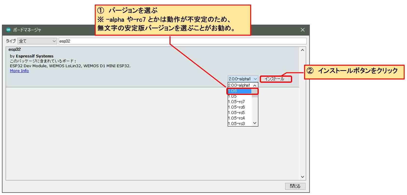 arduino_esp32_stable09_01.jpg