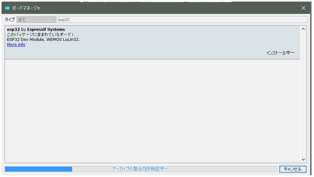 arduino_esp32_stable10.jpg