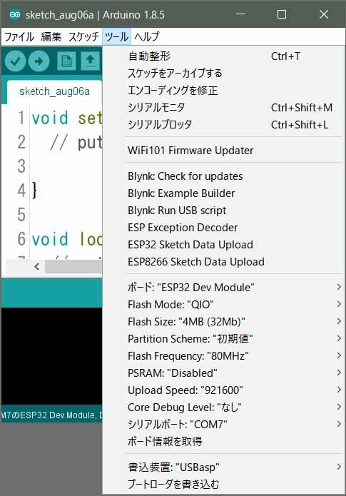 arduino_esp32_stable13.jpg