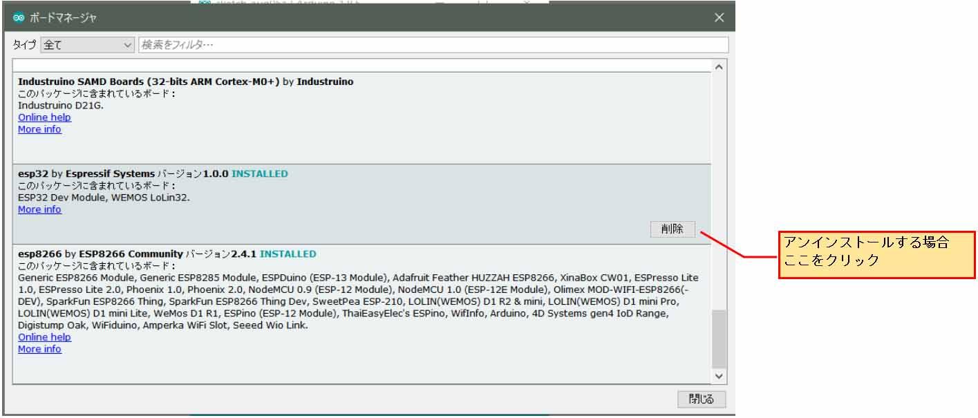 arduino_esp32_stable14.jpg