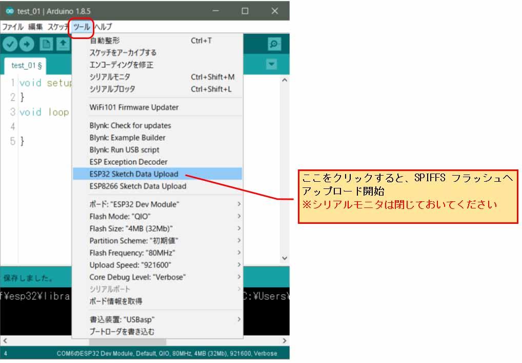 arduino_font_lib_inst03.jpg