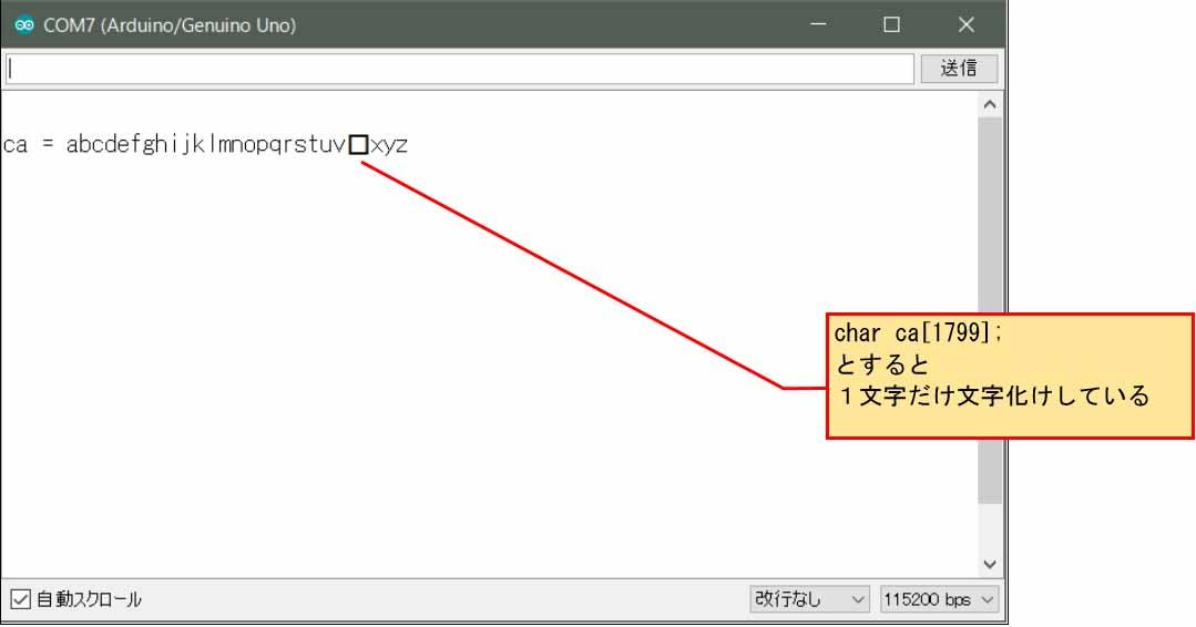 array_ram03.jpg