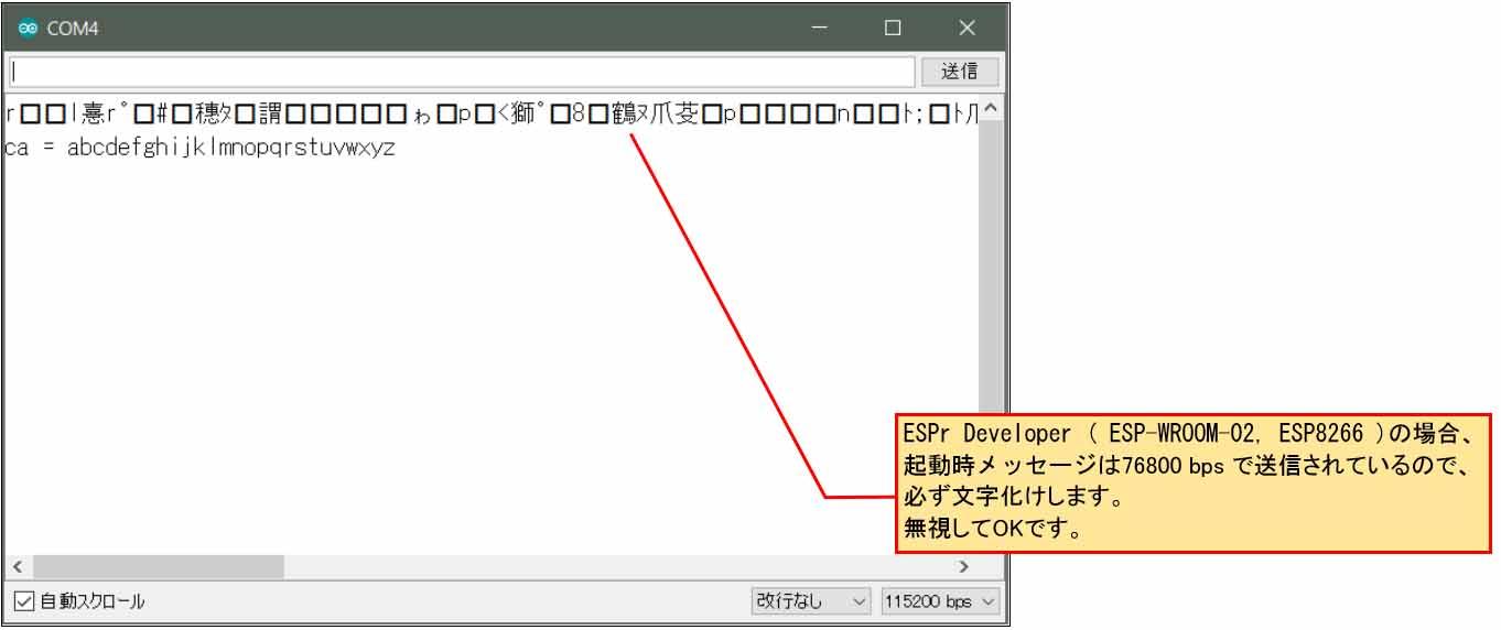 array_ram04.jpg
