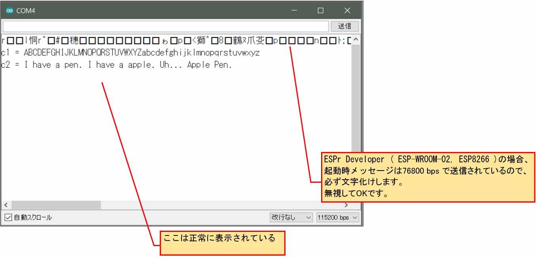 array_ram05.jpg