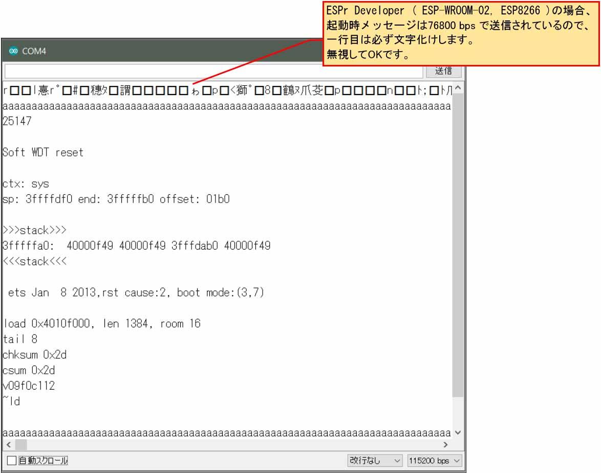 array_ram07.jpg