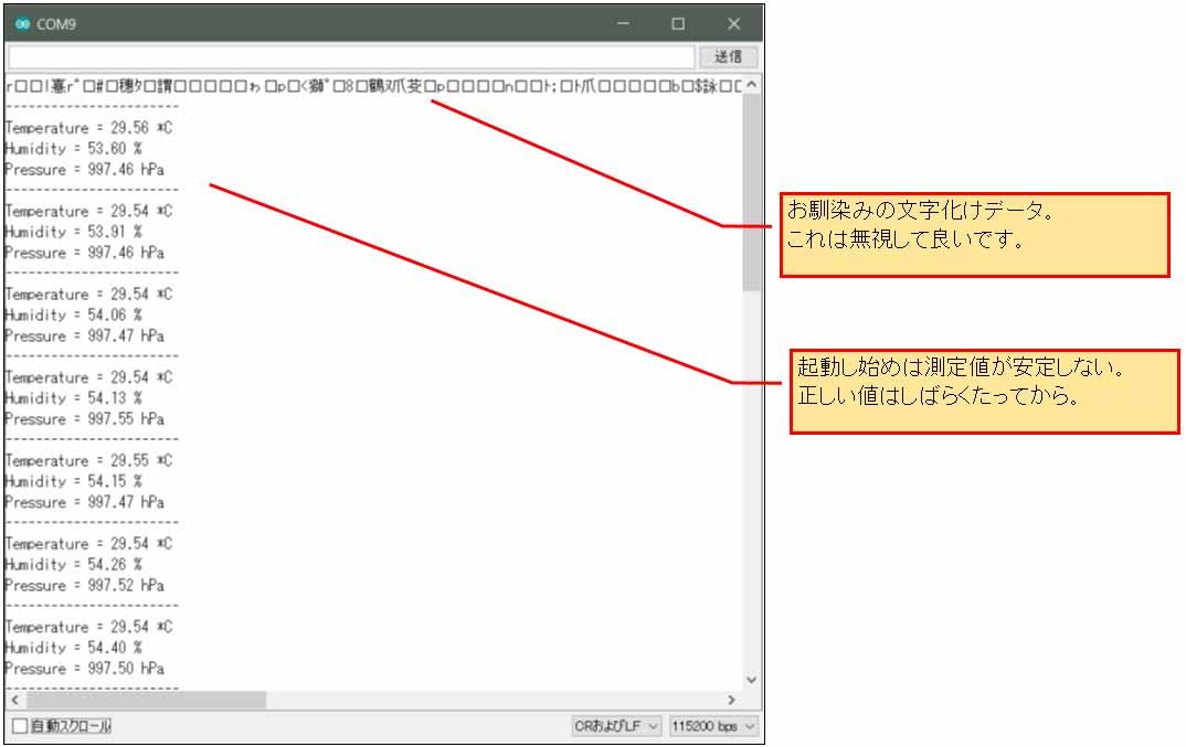 bme280_ssd1351_04.jpg