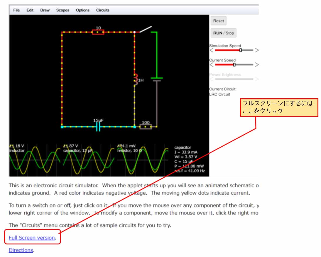 circuit_simulator01.jpg