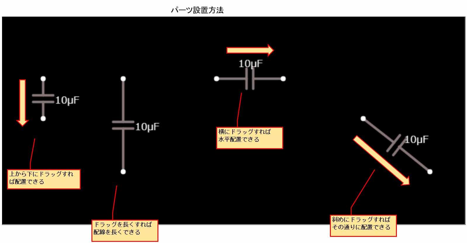 circuit_simulator03.jpg