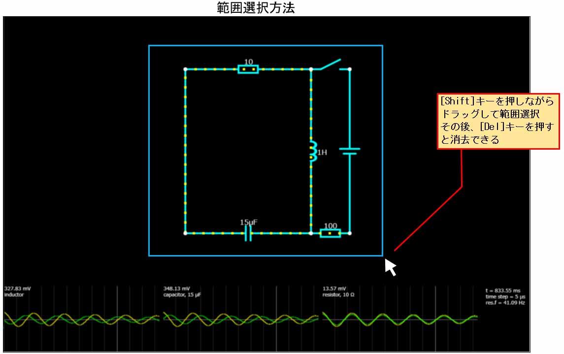 circuit_simulator04.jpg