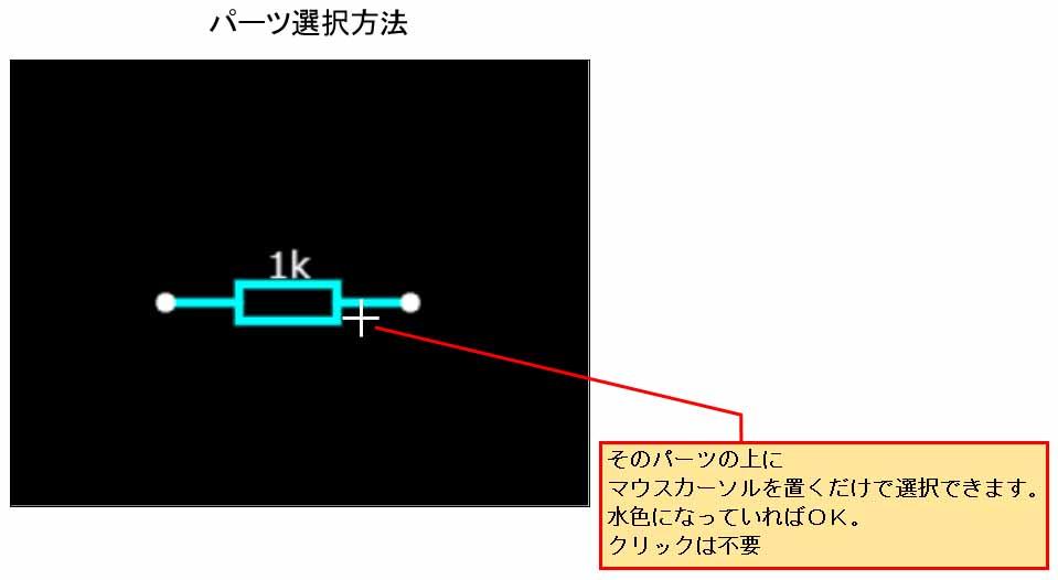 circuit_simulator07.jpg