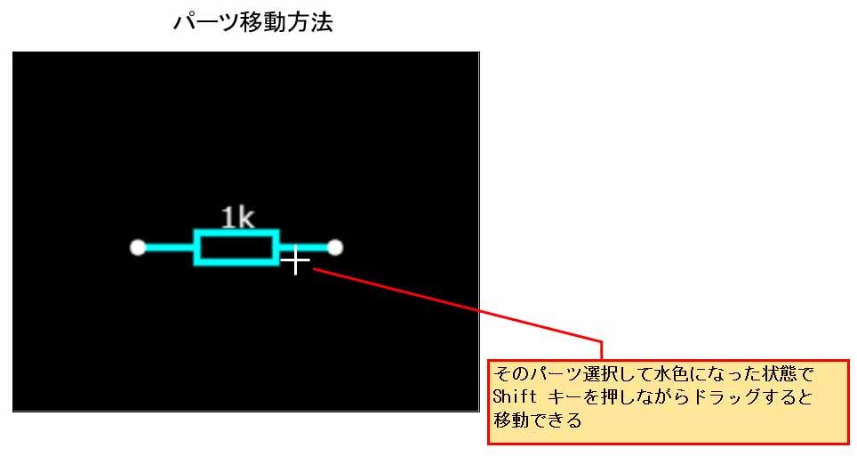 circuit_simulator08.jpg