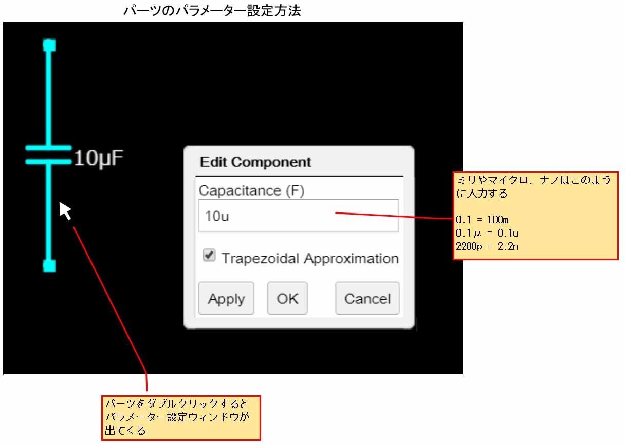 circuit_simulator09.jpg