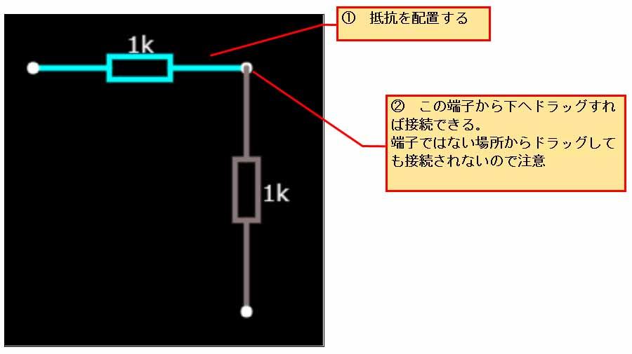 circuit_simulator10.jpg