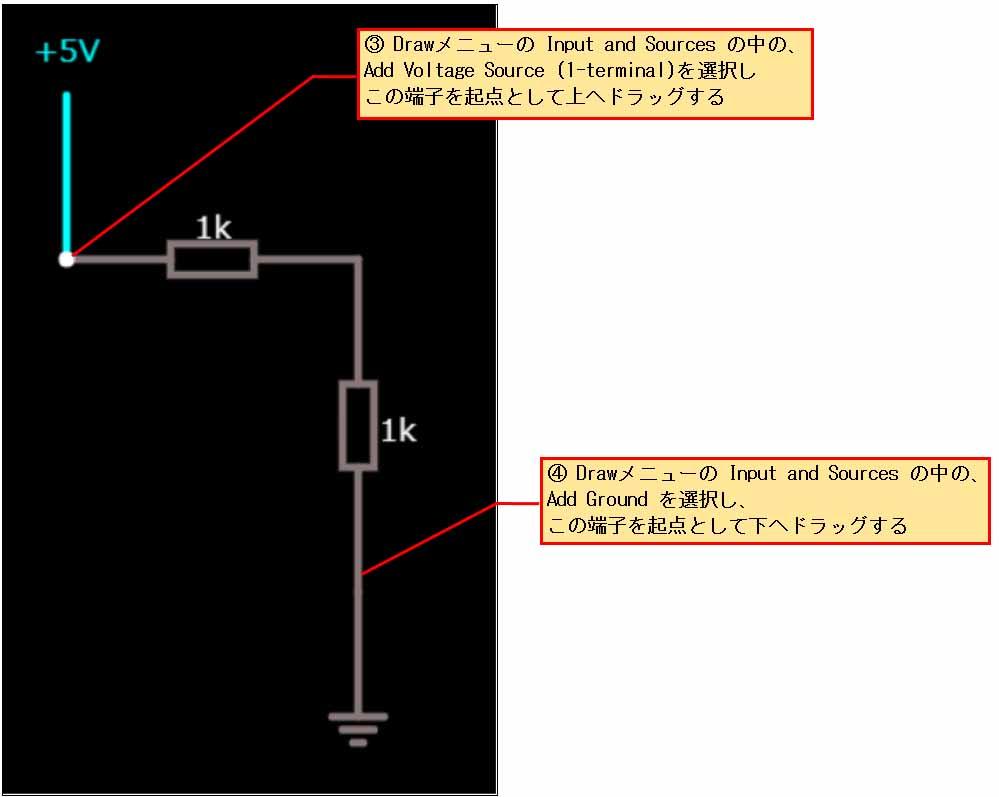 circuit_simulator11.jpg