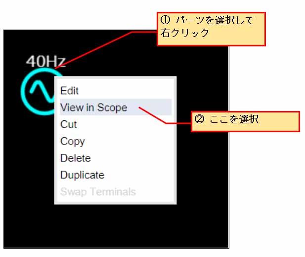 circuit_simulator14.jpg
