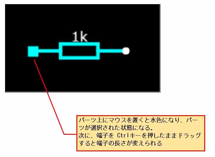 circuit_simulator18.jpg