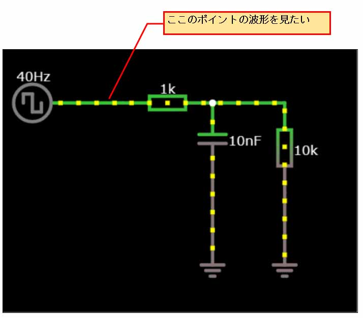 circuit_simulator20.jpg