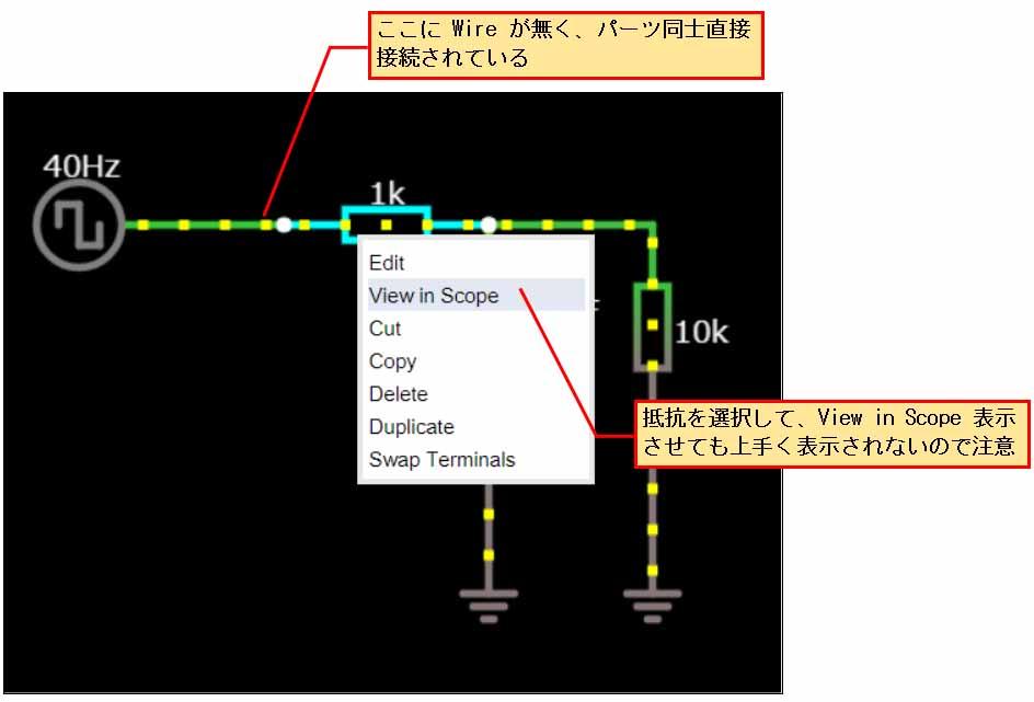 circuit_simulator21.jpg