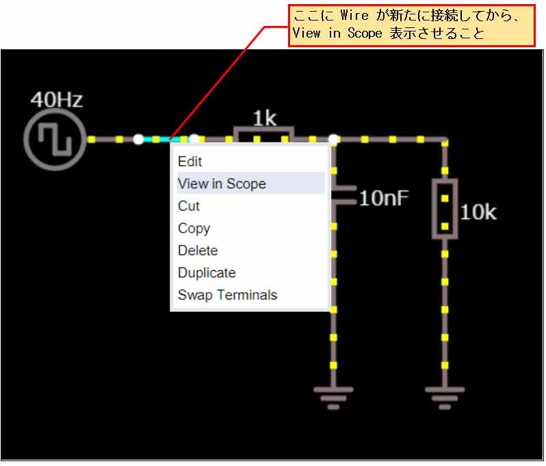circuit_simulator23.jpg