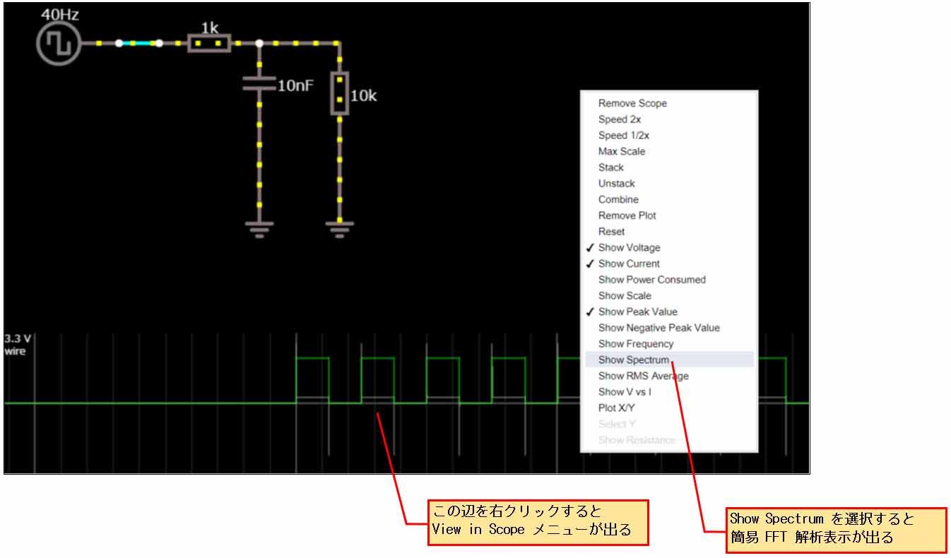 circuit_simulator25.jpg