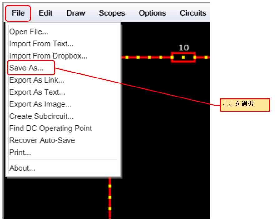 circuit_simulator31_1.jpg
