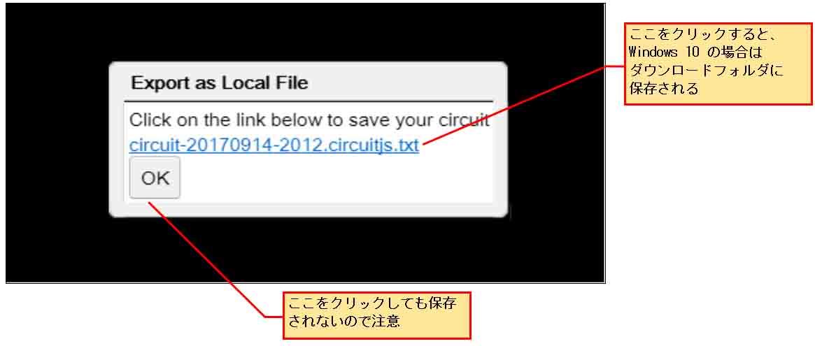 circuit_simulator32_1.jpg