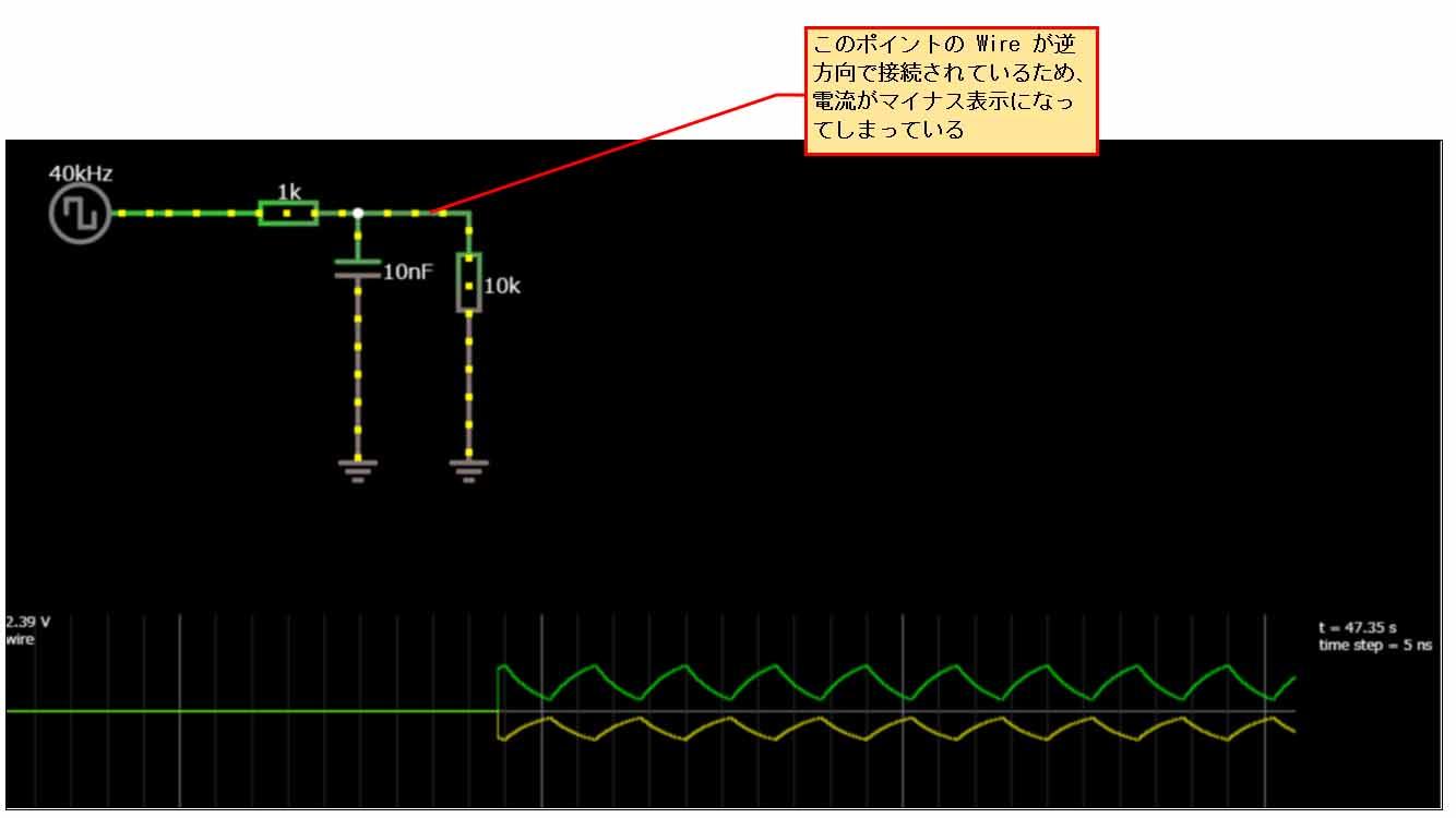 circuit_simulator33.jpg