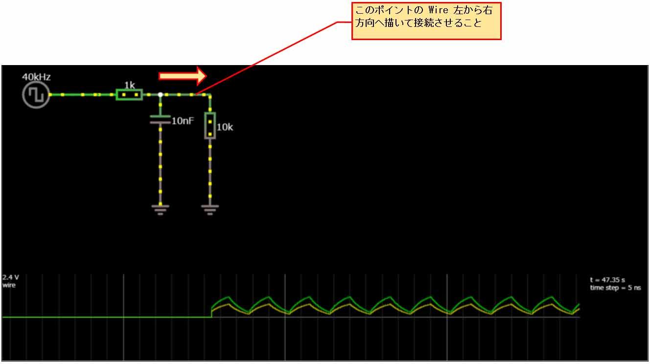 circuit_simulator34.jpg