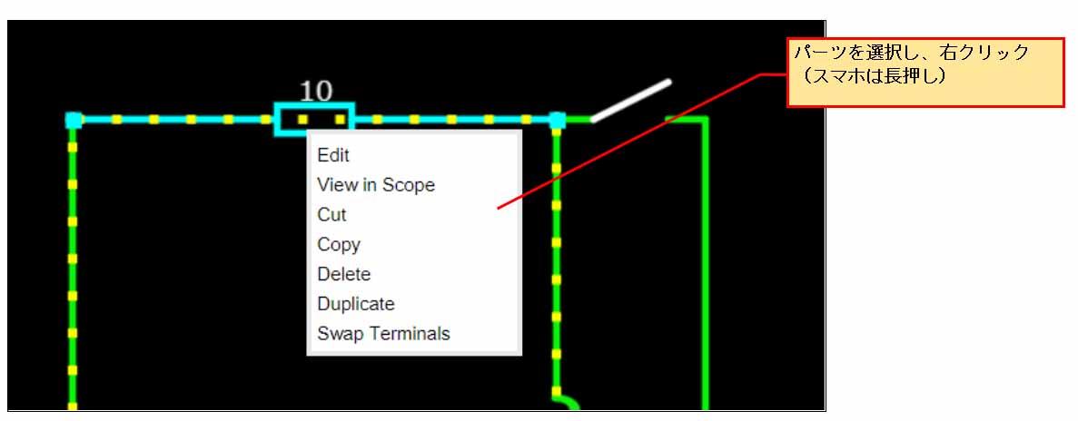 circuit_simulator35.jpg