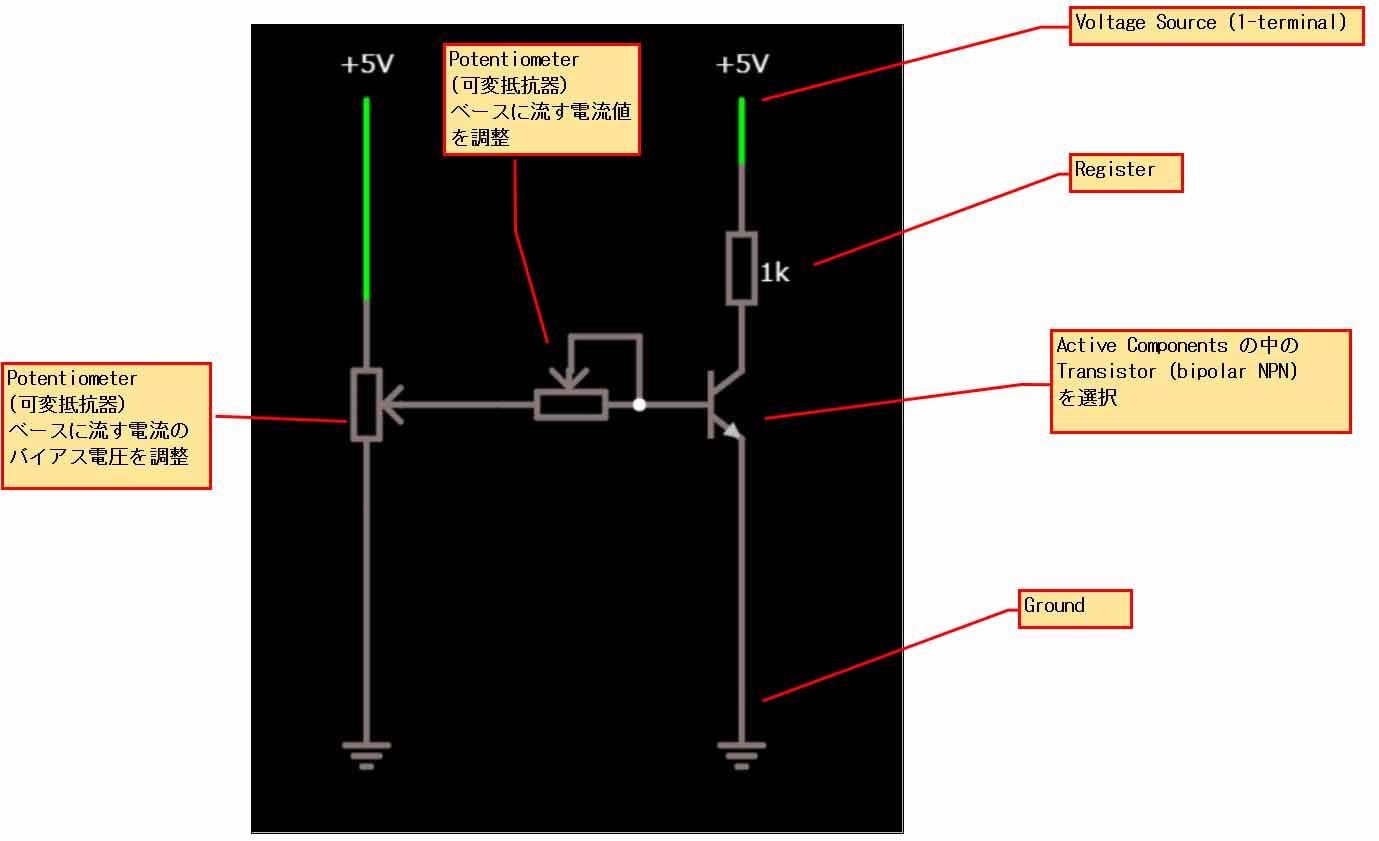 circuit_simulator40.jpg