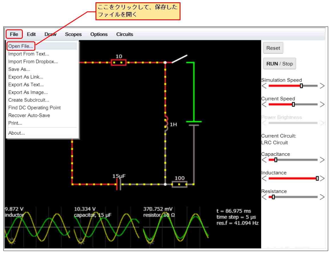 circuit_simulator45.jpg